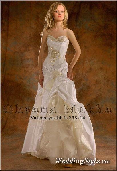 Свадебные Платья От Оксаны Муха Каталог С Ценами